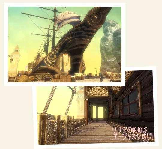 11-帆船の風景2.png