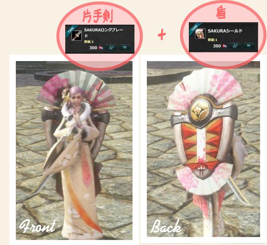 7-せんしちゃんの1.png