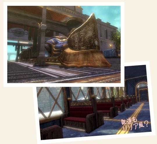 7-駅の風景2.png